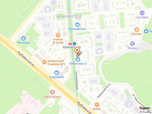 Остановка Метро Крылатское в Москве
