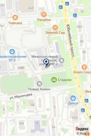 АГЕНТСТВО НЕДВИЖИМОСТИ ЭЛЛИН-ЭСТЕЙТ на карте Химок