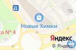 Схема проезда до компании Национальный платежный сервис в Химках