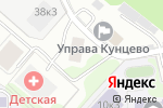 Схема проезда до компании Профсоюз муниципальных работников Западного административного округа г. Москвы в Москве