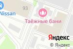 Схема проезда до компании Таёжный в Москве