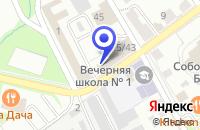 Схема проезда до компании ПТФ ПРОГРЕСС в Серпухове