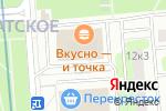 Схема проезда до компании ZENDEN в Москве