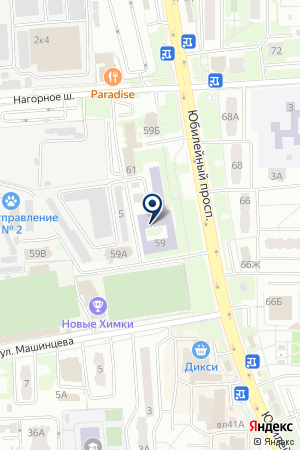 КРОКУС на карте Юбилейного