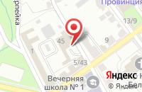 Схема проезда до компании Forward в Серпухове
