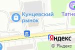 Схема проезда до компании Все для дома и дачи в Москве