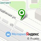 Местоположение компании Автоком-Сервис