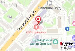 МРТ в СМ-Клинике в Москве - Ярцевская улица, 8: запись на прием, стоимость услуг, отзывы
