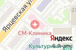 Схема проезда до компании Бурделов и партнеры в Москве