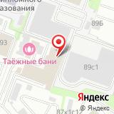 ООО Альфапак