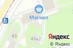 Схема проезда до компании Энергия соли в Москве