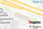 Схема проезда до компании ТеплоСити в Москве
