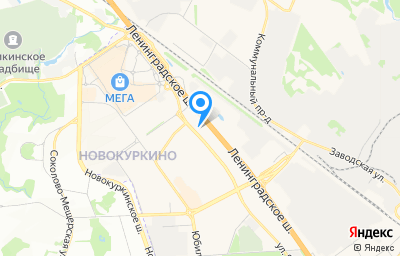 Местоположение на карте пункта техосмотра по адресу Московская обл, г Химки, ш Ленинградское, стр 21А