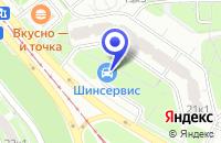 Схема проезда до компании СЕРВИСНАЯ КОМПАНИЯ АЛАРМ ЦЕНТР в Москве