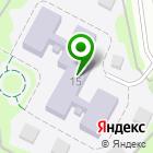 Местоположение компании Детский сад №41, Катюша