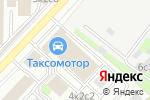 Схема проезда до компании Мавис в Москве