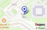 Схема проезда до компании ОДС № 19 в Москве