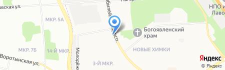Лагмаджо на карте Химок