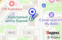 Схема проезда до компании ДК ЗОДЧИЕ в Москве