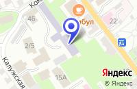 Схема проезда до компании АДВОКАТ КЛИМЕНКО А. Е. в Серпухове