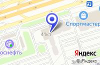 Схема проезда до компании ТФ ЗАПАД ККМ в Москве