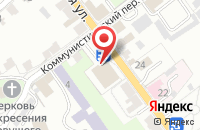 Схема проезда до компании Fix Price в Серпухове