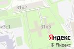 Схема проезда до компании Специализированный дом ребенка №2 в Москве