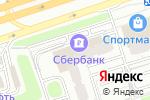 Схема проезда до компании Вернитц в Москве