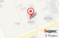 Схема проезда до компании Лидер Континент в Щапово