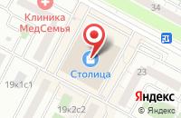 Схема проезда до компании Столица Менеджмент в Москве