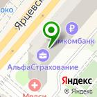 Местоположение компании Адвокат Панчук А.О.