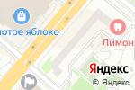 Схема проезда до компании Адвокат Панчук А.О в Москве