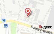 Автосервис ИП Савин в Химках - Вашутинское шоссе, 19А: услуги, отзывы, официальный сайт, карта проезда