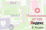 Схема проезда до компании Бульбова в Москве