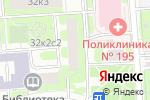Схема проезда до компании Чай Кофе Специи в Москве