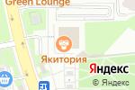 Схема проезда до компании Bingo Boom в Химках