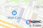 Схема проезда до компании CurlingStones.ru в Москве