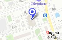 Схема проезда до компании МЕБЕЛЬНЫЙ САЛОН КУХОННЫЕ СИСТЕМЫ в Москве