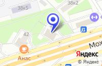 Схема проезда до компании МАГАЗИН САНТЕХНИКИ ДОКТОР ДЖЕТ в Можайске