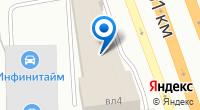 Компания Артекс на карте