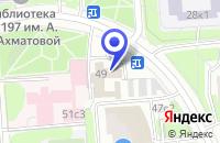 Схема проезда до компании ДК КУНЦЕВО ТКС в Москве