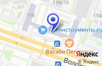 Схема проезда до компании КОРТВИ в Москве