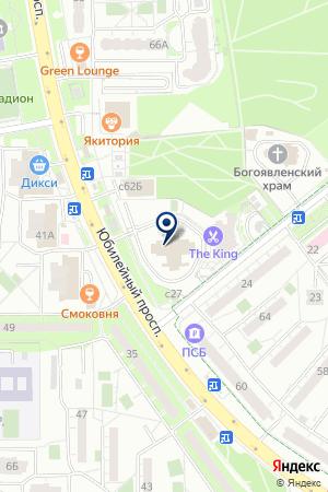 ТУРИСТИЧЕСКАЯ ФИРМА АЭРОМОСТ на карте Юбилейного
