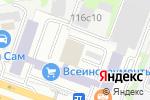 Схема проезда до компании Хайтиан СНГ в Москве