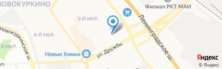 Детский сад №26 Кораблик на карте Химок
