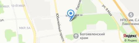 Мосэнерго на карте Химок