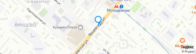 Ярцевская улица