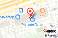 Схема проезда до компании Дом Текс в Москве