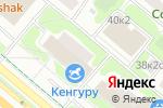 Схема проезда до компании Кенгуру в Москве