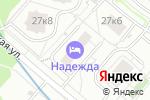 Схема проезда до компании Кунцево в Москве